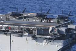 美F35B戰機傳感器數據 兩棲攻擊艦無法接收