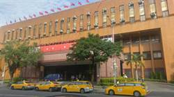 瑞傑吸金案  前台東市長交保50萬 北聯幫主遭聲押