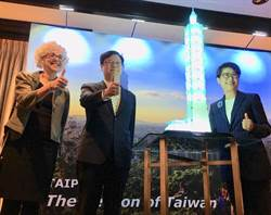 台灣之光!101獲頒全球50最具影響力高層建築