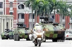 憲兵雲豹甲車丟通訊裝備 軍方憂頻譜外流