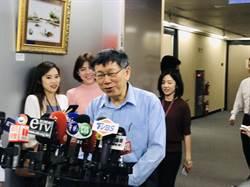 「不然台北市是蔡英文的喔?」柯嗆內政部蓋社會宅別嘴炮