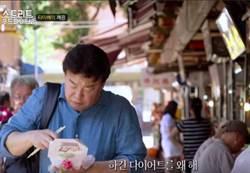 台灣小吃登韓網熱搜TOP1 這12家店讓名廚跪了