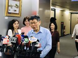 黃國昌列不分區第4?柯:民眾黨會做掉他