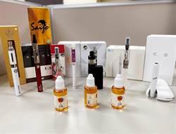 新北訂電子煙自治條例 禁菸場所全面禁用電子煙