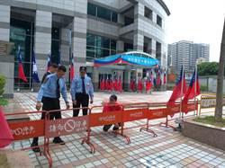國民黨下午開鍘陳杰、李縉穎 上午先設圍籬