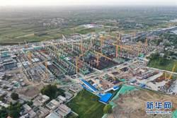 京雄城際雄安站地下結構封頂 2020年底投入使用