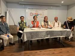 控部落公法人拖延實施 原民團體提5訴求