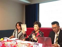 呂秀蓮批蔡整天想選舉 綠委:民主得來不易要守護