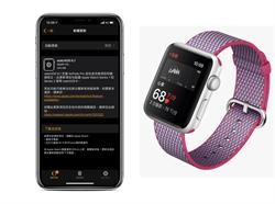 蘋果釋出watchOS 6.1 S1/S2機種終於能升級