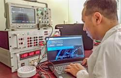 工研院光電測試實驗室獲DALI認證 助攻智慧照明產業
