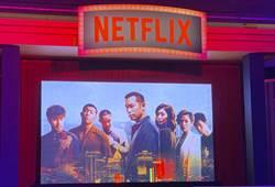 Netflix首部華語原創影集《罪夢者》31日上線8集一次追