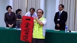 民進黨元老披台灣維新黨出征 國民黨:同情遭遇