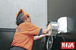 智慧廁所商機爆發 晶圓大廠包商也有興趣