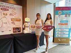 小貝上班了!兆豐證首創證券業機器人迎賓服務