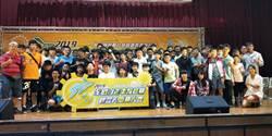 竹南君毅中學參加勞動部機械人比賽獲佳績