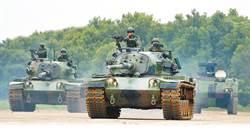 台美共同評估國軍戰力 藍委質疑一天花費百萬