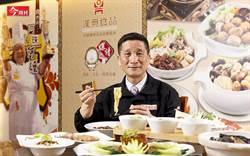 台灣牛肉麵征戰海外 征服英國人的胃