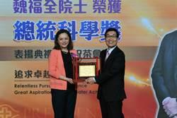 魏福全獲總統科學獎 長庚特贈獎牌、千萬獎勵金表揚