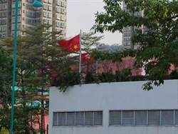 敏感時期香港法院竟倒掛國旗 挨批可恥