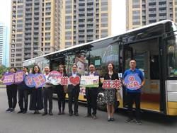 台灣好行新增2優惠路線 鎖定佛光山和大樹文創觀光