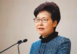 港特首林鄭:政府當前任務是「止暴制亂」