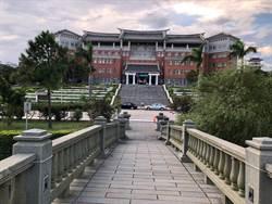 金大第1個博士班獲准設立 109學年度開始招生