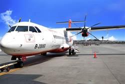 明年金門馬拉松  遠航提供2100機位