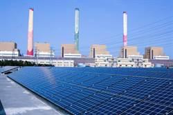 應付沙塵暴    台電三大燃煤電廠今減發一半電