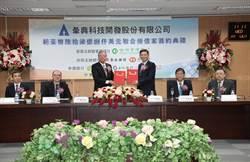 合作金庫銀行 主辦夆典科技開發公司67億8,000萬元聯貸簽約