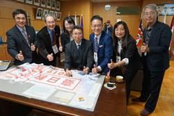 台灣校長視察北海道千歲為學生規劃深度教育旅行