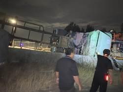 彰化濱海路開通後駛著飛 大貨櫃車疑超速翻覆