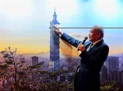 101秘辛 設計概念原本是上海金茂大樓的