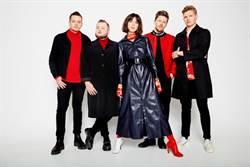 獸人樂團明年1月首度來台 高唱「白日夢」
