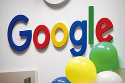 投資拖累 谷歌母公司Q3獲利萎縮