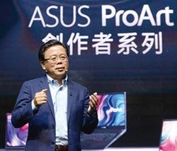 ASUS ProArt全新產品線搶市 華碩搶當創作者PC龍頭