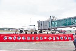 花蓮←→仁川 韓航空定期包機啟航