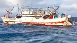 基隆外海漁船沉沒 16人獲救