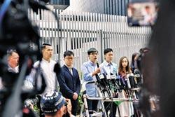 參選香港區議會 黃之鋒提名無效