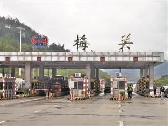 粵16省界主線站拆除完工 駕車出省將一路暢行