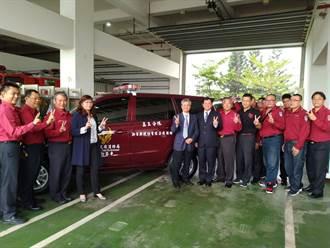 回饋地方強化消安 新日興捐贈新北消防局災情勘查車