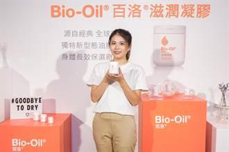 乾性肌膚 「油保養」才是關鍵