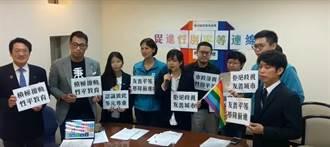 忍無可忍!基隆時力等議員 籲多元性別加入婦權會