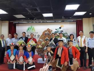 台北國際旅展 觀光局推脊梁山脈國家館