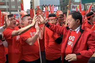 遠東SOGO周年慶 今年全台7店要衝108億