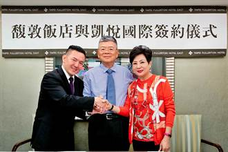 《產業》台北馥敦南京館11月拆除,2024變身凱悅尚萃酒店
