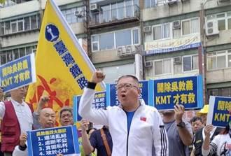 參選到底被中常會開除黨籍 陳杰痛批吳敦義不敢開除王金平