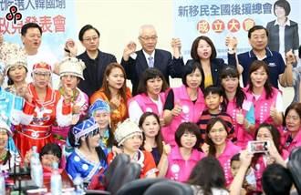 蘇貞昌頻發言失當 吳敦義:民進黨連任是災難