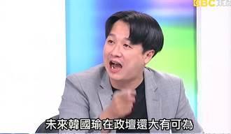 韓黑披橘袍參選 詹江村嘆:橘子真的綠了