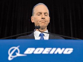 737 Max空難悲劇 國會聽證拷問 波音CEO認錯
