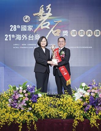 大光長榮榮獲 第28屆國家磐石獎